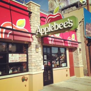 Applebee S Coney Island Hiring